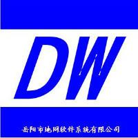湖南地王网络科技有限公司