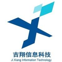 吉翔信息科技