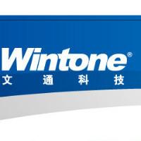 Wintone文通上海