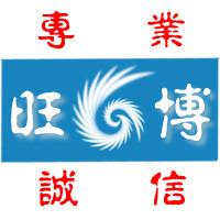 莆田旺博网络公司