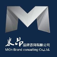 米昂品牌咨询公司