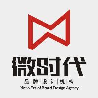 微时代品牌设计机构