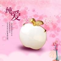 yuan燕麦