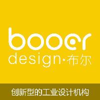 布尔工业设计有限公司