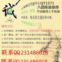 QT1571陈董
