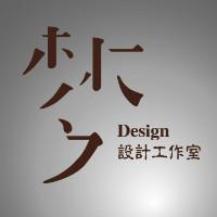 """""""梦""""设计工作室"""