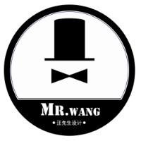 我是汪先生