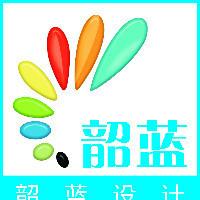 韶蓝视众广告设计