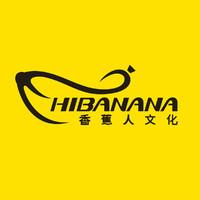 香蕉人文化