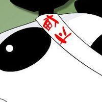 追逐梦想8288