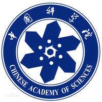 taishananyuan