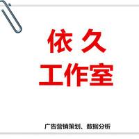 上海kobe