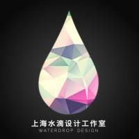 上海水滴设计工作室