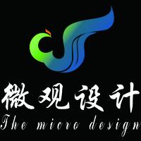 微观装饰设计公司