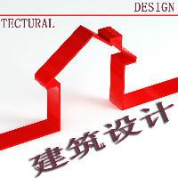 建筑设计张大师