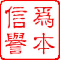 东信网络工作室