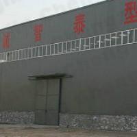 诚智泰新能源科技有限公司