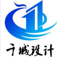 杭州千城设计工作室