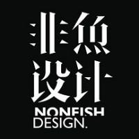 非鱼品牌设计