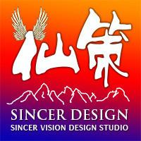 仙策视觉设计工作室