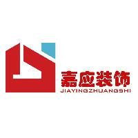 广州市嘉应广告装饰设计