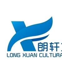 杭州郎轩文化创意