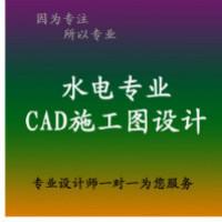 CAD电气图制作