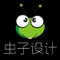 虫子品牌设计工作室