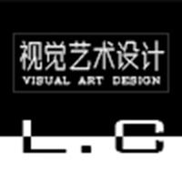 LC视觉艺术设计