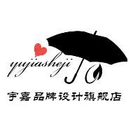 宇嘉品牌策划旗舰店