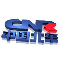 中国北车策划团队