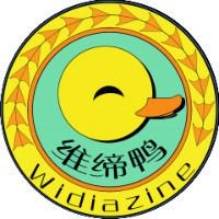 WidiaZine有钦网络