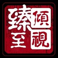 杭州倾视动画