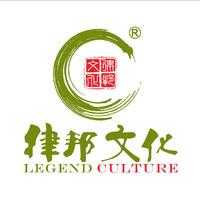 上海律邦文化传播有限公司