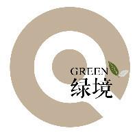 绿境品牌策划