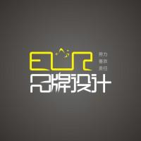 ELR品牌设计