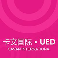 卡文国际UED