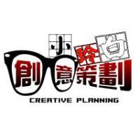 小玲白营销策划创意工作室