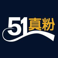 51微信真粉