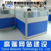 泰纳科技旗舰店