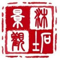 广州沐坧景观