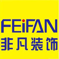 FEIFAN—非凡装饰
