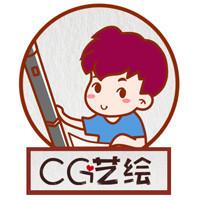 cg数字艺术