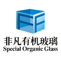 郑州亚克力有机玻璃加工
