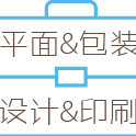 广州市纸悦化妆品印刷包装