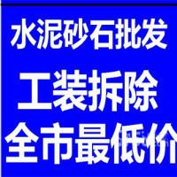 杭州建材装饰