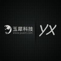 深圳市玉犀科技有限公司