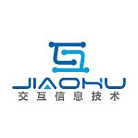 郑州交互信息技术有限公司