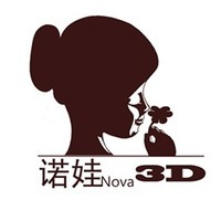 诺娃3D工作室