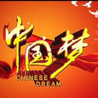 中国技术china